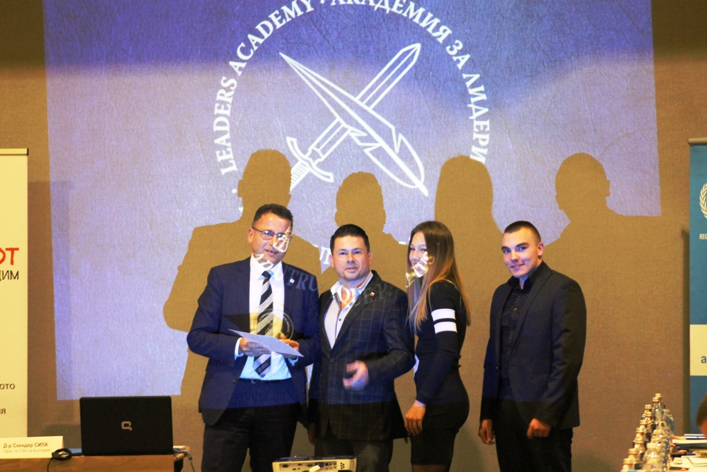 Академия за Лидери връчи награда на д-р Скендер Сила